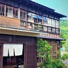 宮城県の岡崎旅館本館に泊まってみた(ブログ宿泊レビュー)