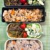 作り置きおかずお弁当-3月26日(火)-炊き込みご飯
