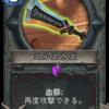 【天下一ヴドゥ祭】新カード事前評価 Part 1
