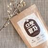 【小豆茶】でウエストのむくみがスッキリ。水分で身体が重たい感じが1週間で緩和されて早くも効果を実感しつつある話。