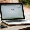 論文執筆時必見の海外論文検索エンジン - その1