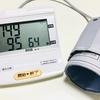 5月17日は「世界高血圧デー」。日本でも「高血圧の日」なのです。