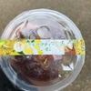 ロピア フルーツティージュレ~レモン~ 食べてみました
