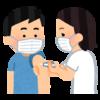 新型コロナワクチン接種1回目を受けてきました。