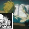 OVA版「ジョジョの奇妙な冒険」にコーラン