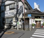 横浜の美味しいお蕎麦屋さん「角平」に出没!