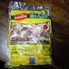 業務スーパーの鶏もも正肉2㎏で焼き肉
