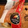 チョココロネ@ヤマザキ製パン