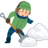 一人暮らしの雪かきはメンタルをやられる作業だと思った。