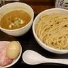 またおま系でも確かな実力!狛江市 和泉多摩川の「 自家製つけそば 九六 」の特製鶏魚介つけそばは満足度高し(ラーメン149杯目)