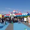 【旅行】はたらくくるま大集合!@おもちゃ王国(岡山)は車好きな子供にオススメのイベント!