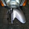 #バイク屋の日常 #スズキ #アヴェニス150 #タイヤ交換 #レア車