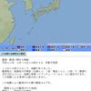 【地震情報】14日06時54分頃に胆振地方中東部を震源とするM4.6の地震が発生!北海道厚真町・安平町・むかわ町では震度4を観測!北海道では千島海溝沿いで東日本大震災クラスのM8.8以上の超巨大地震の発生が切迫!!