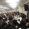 学生時代の授業が眠くなるのも会議中に眠くなるのも退屈が原因ではなかったんです。