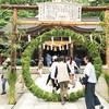 【白山さん】おついたち参りに白山比咩神社へ。白山さんにきたらおもてやの大判焼きも食べたいよね