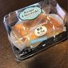 糖質9.5gのバスクチーズケーキ!