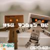 掃除を自動化してくれる家電製品|福岡市 不動産 情報