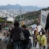 四国4県巡り旅に行ってきました