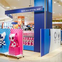 【小松】「東京2020オフィシャルショップ 小松店」がイオンスタイル新小松店内にオープン!【NEW OPEN】