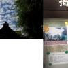にじのはらからさん その6 お寺でシンギングボウルの会 ~夜長月に贈る音の色~