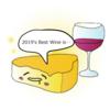 2019年振り返り  おすすめデイリーワイン  赤・白各3選