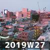 週報 2019W27
