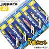 メジャークラフト ジグパラ ショート 40g 爆釣イワシカラー5個セット(19)