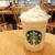 スターバックス誕生の経緯!コーヒー豆販売店からカフェスタイルになった理由!