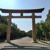 """【奈良】神武天皇が即位した""""日本の始まりの地""""橿原神宮。周りを愛犬とさんぽ"""