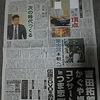 群馬のゲーマーが世界大会で優勝したのだけれど上毛新聞が記事を削除する