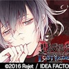 DIABOLIK LOVERS LOST EDEN◆無神アズサ