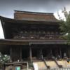 南北朝時代の視点で見る金峯山寺