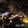 ファーストガンダム ボール( RB79) 42話の勝手な イメージをイラストに。