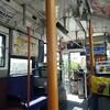 バス使って小旅行するのが好き