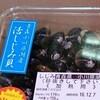 宍道湖シジミ、関東での流通はまだまだ