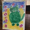 Art 春の猫です
