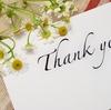 【退職者向け】お餞別やお祝いの品に対するお礼状の書き方【例文あり・コピペ可】