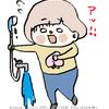 パニック!!お風呂の水が止まりません!!