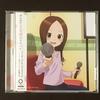 【レビュー】からかい上手の高木さん2 Cover Song Collection(高木さん)