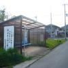 徒歩での高速道路PA・SAへのアクセス(名神高速菩提寺PA)