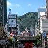 神戸で昼から女房と飲んだ