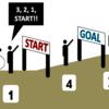 Excelベースのタイム計測マニュアル【準備編】