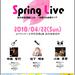 【4/22(日)SpringConcert】当店講師によるスプリングコンサート開催しました!