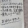 2018年 新年の抱負☆やったるど〜リスト