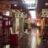 神戸を案内するなら2