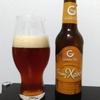 フランツ・クサファーがいぶいぶしく美味い | ドイツ産クラフトビール