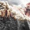 『進撃の巨人 ATTACK ON TITAN』の感想