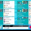 【剣盾S8使用構築】蘇ったギャラハッサム【最終46位/レート2124】