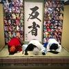 粉もん・お笑いなしの大阪観光は、『銀魂』で