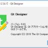 QTデザイナ(QT Designer)でpyqtgraphオブジェクトを扱う方法
